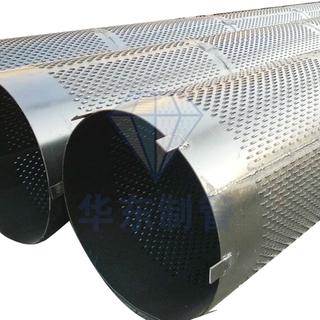 井用過濾器 水井管