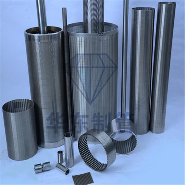 不锈钢筛管