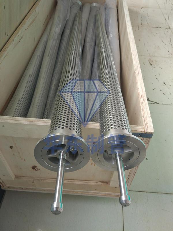 Drill pipe screens.jpg