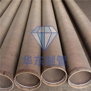 219mm碳鋼約翰遜濾水管 楔形繞絲篩管